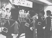 応援団の壮行会での応援(昭和51年)